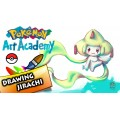 Игры Nintendo 3DS -  Pokemon Art Academy Nintendo 3DS - Світлина № 1