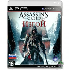 Assassin's Creed Rogue | Изгой РУС PS3 - интернет магазин Retromagaz