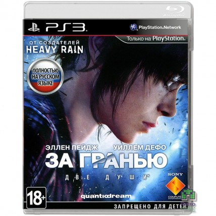Игры PlayStation 3 - Beyond: Two Souls | За Гранью: Две души РУС PS3