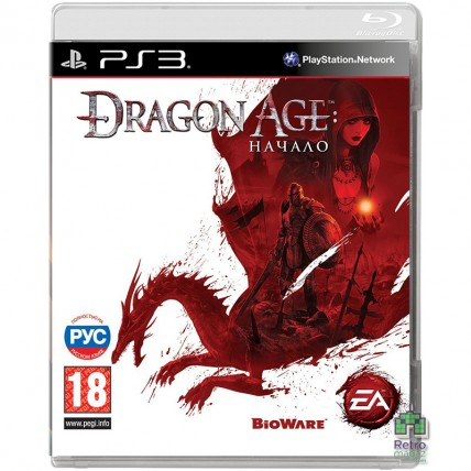 Игры PlayStation 3 - Dragon Age Origins | Начало РУС PS3