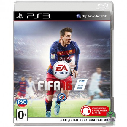 Игры PlayStation 3 - FIFA 16 РУС PS3