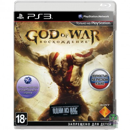 Игры PlayStation 3 - God of War Ascension | Восхождение РУС PS3