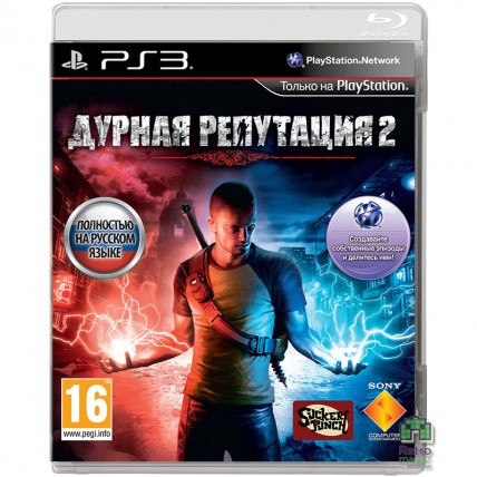 Игры PlayStation 3 - inFamous 2 | Дурная Репутация 2 РУС PS3