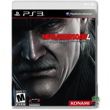 Metal Gear Solid 4 Guns of The Patriots Limited Edition Б/У - интернет магазин Retromagaz
