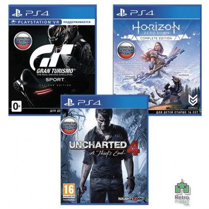 PlayStatio 4 | Gran Turismo Sport + Horizon Zero Dawn Complete Edition + Uncharted 4 | РУС | Новый