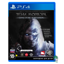Middle-Earth Shadow of Mordor Game of The Year Edition Русские Субтитры PS4 - интернет магазин Retromagaz