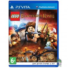 Lego Lord of The Rings РУС PS Vita Б/У - интернет магазин Retromagaz