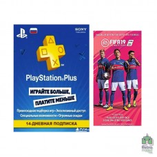 Ваучер FIFA 19 Ultimate Team + 14 Дней PlayStation Plus - интернет магазин Retromagaz