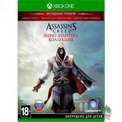 Assassin's Creed The Ezio Collection | Эцио Аудиторе Коллекция РУС Xbox One