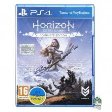 Horizon Zero Dawn Complete Edition РУС PS4 - интернет магазин Retromagaz