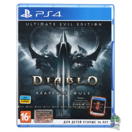 Игры PlayStation 4 Б/У - Diablo 3 Reaper of Souls Ultimate Evil Edition РУС Б/У PS4