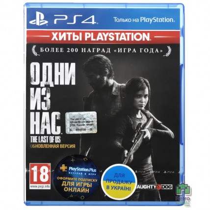 Игры PlayStation 4 Б/У - Last of Us Remastered РУС Б/У PS4