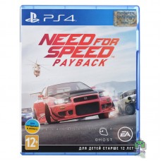 Need for Speed PayBack Русская Озвучка PS4 - интернет магазин Retromagaz
