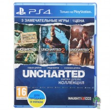 Uncharted Nathan Drake Collection Русская Озвучка PS4 - интернет магазин Retromagaz