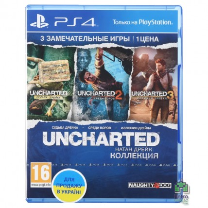Игры PlayStation 4 Б/У - Uncharted Nathan Drake Collection Російською Б/У PS4