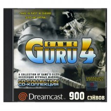 Game Guru 4 Sega Dreamcast Б/У (Копия) - интернет магазин Retromagaz