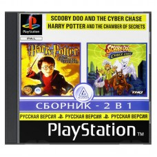 Harry Potter and The Chamber of Secrets & Scooby-Doo and the Cyber Chase (2 in 1) PS1 Б/У (Копия) - интернет магазин Retromagaz