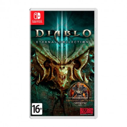 Игры Nintendo Switch Новые - Diablo III: Eternal Collection [3] (Nintendo Switch, Русская версия)