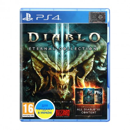 Игры PlayStation 4 Новые - Diablo III: Eternal Collection [3] (PS4, Русская версия)