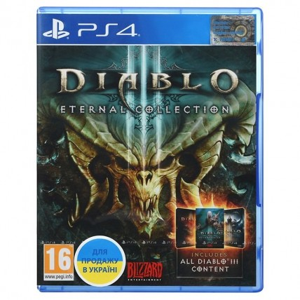 Игры PlayStation 4 Б/У - Diablo 3 Eternal Collection PS4 (Английская версия) Б/У