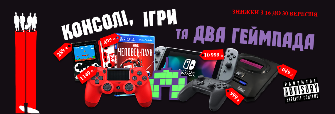 two-gamepads