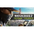 Watch Dogs 2 Русская Озвучка PS4